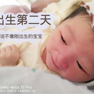 头胎顺产6斤女宝✌️分娩前建议和经验传你
