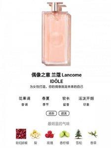 最值得尝试的新款香水丨香水推荐