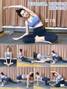 孕期瑜伽2️⃣每天10分钟控制体重,助力顺产