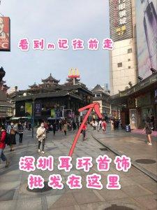 深圳耳环首饰批发市场怎么走   看这里来