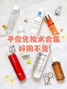 油痘皮好物我在韩国留学用的平价化妆水!