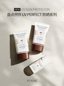 然作UV PERFECT系列新品防晒了解一下