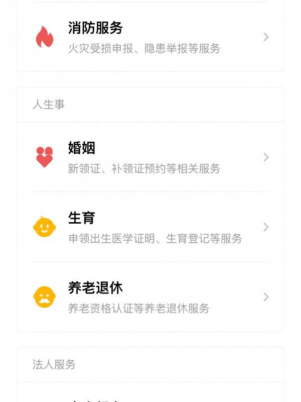 广州生育保险异地产检分娩办理流程(珠海)