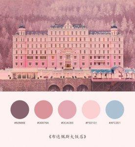 色彩美学 | 100部电影中寻找高级配色#02