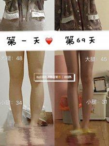 减肥健身瘦腿打卡第69天 高效瘦腿运动攻略