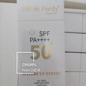 新款新加坡枫缇防晒 2020最值得期待的防晒