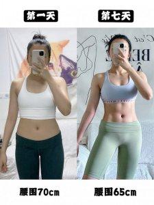 帕梅拉一周运动计划+饮食,7天腰围瘦5cm❗️