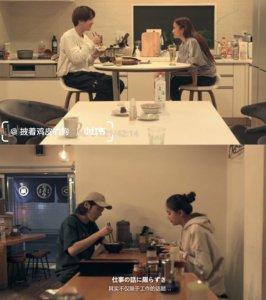 风靡海外的日本综艺——Netflix双层公寓