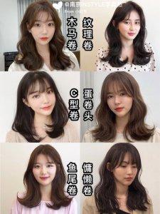 2021春夏新发型合集 中发烫发发型推荐