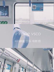 iPhone VSCO调色|日系电影感·日常清透INS风