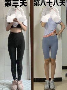 帕梅拉一周运动计划!减脂瘦腿第88天