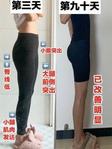 帕梅拉一周运动计划 减脂瘦腿小蛮腰第90天