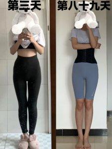 帕梅拉一周运动计划!减脂瘦腿第89天!含㊙️籍