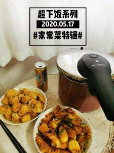 一口天然矿物锅伴我遥遥健康饮食之路