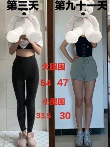 帕梅拉一周运动计划 减脂瘦腿马甲线第91天