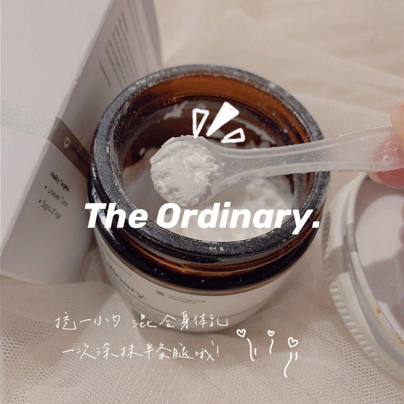 一周变白的The ordinary vc粉 快速美白