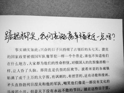 「手写练字打卡」张爱玲的情感语录