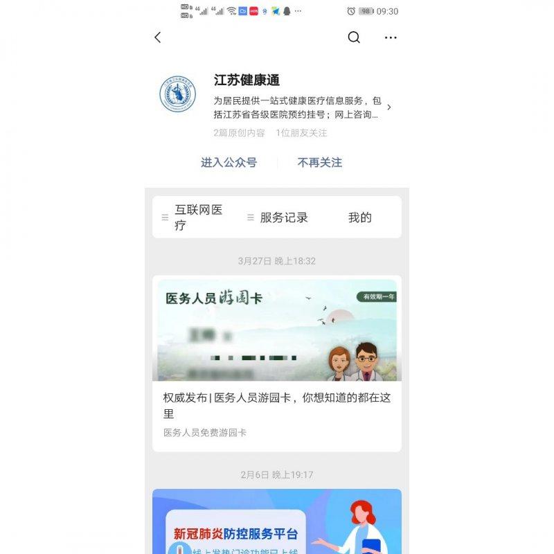 南京皮研所‖熊果苷乳膏‖线上购买‖美白‖