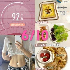 减肥日记day8   低碳日饮食运动记录