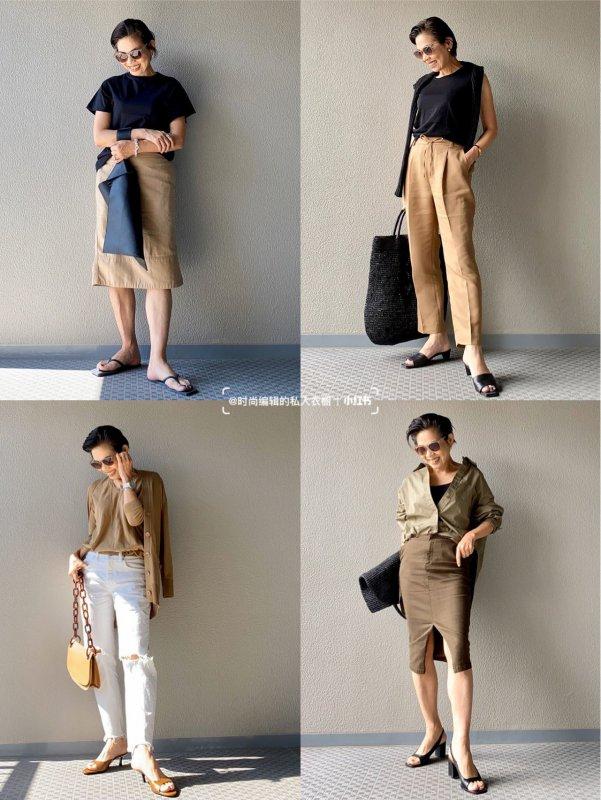 穿搭不会穿衣的日本奶奶休闲职场通勤装有