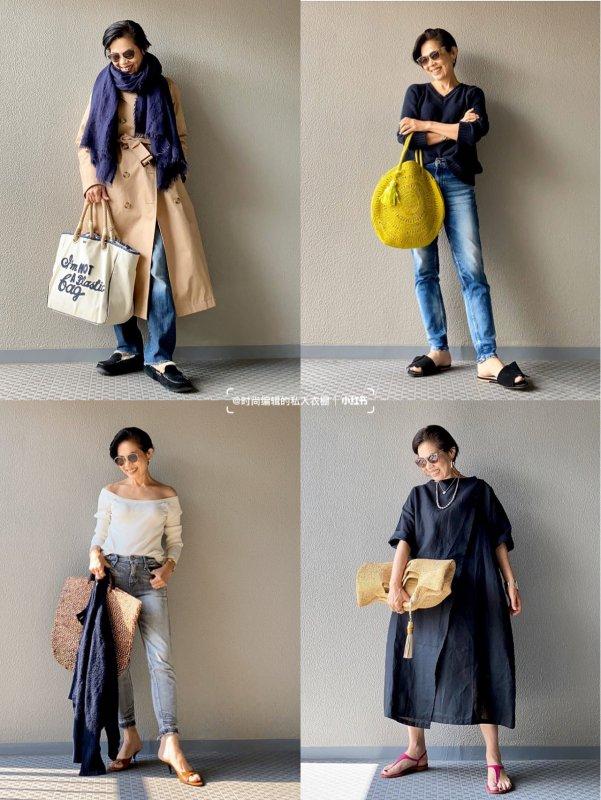 穿着搭乘会穿衣的日本奶奶休闲职场通勤装