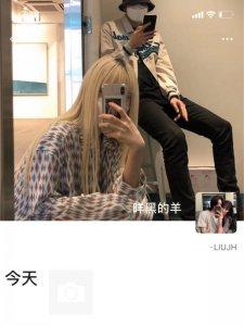 WeChat·甜甜的官宣恋爱文案