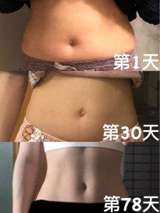 答应我,想快速减肥一定要这样做‼