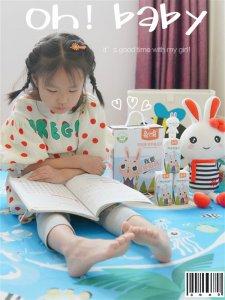 儿童护眼从饮食着手,好喝又保护视力的豆奶