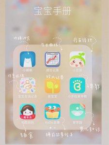 亲测实用的9款育儿app分享养娃必备