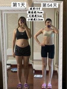 ‼减重15斤大腿瘦5cm!附饮食和课表