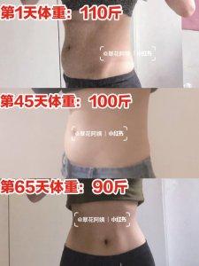 腰围月瘦6cm|帕梅拉一周减脂运动| 已瘦2斤