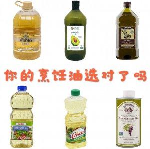 你选对油了吗每日饮食中的健康隐患