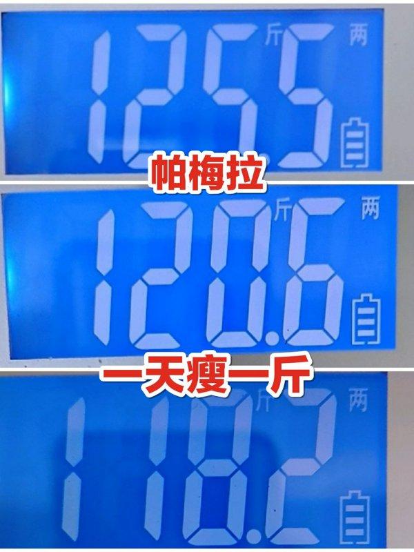 帕梅拉周超燃脂课表7天瘦7斤超有效