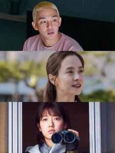 2020新片速递‼火爆的韩国电影惊悚