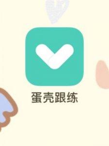 给减肥健身的姐妹推荐一款运动app