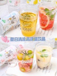 统一轻啵苏打水DIY高颜值夏日健康饮品