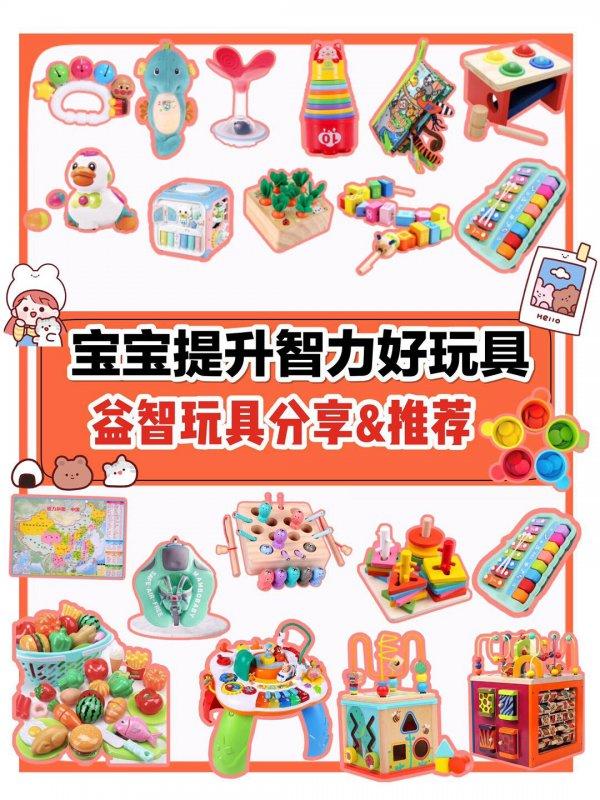早教益智玩具分享,0-15月龄宝宝可参考
