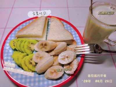 饮食打卡第一天大学生在校减脂日常