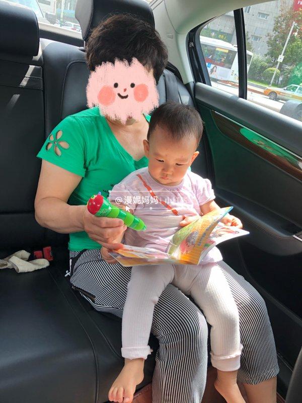 小月龄宝宝每日作息时间安排早教陪玩