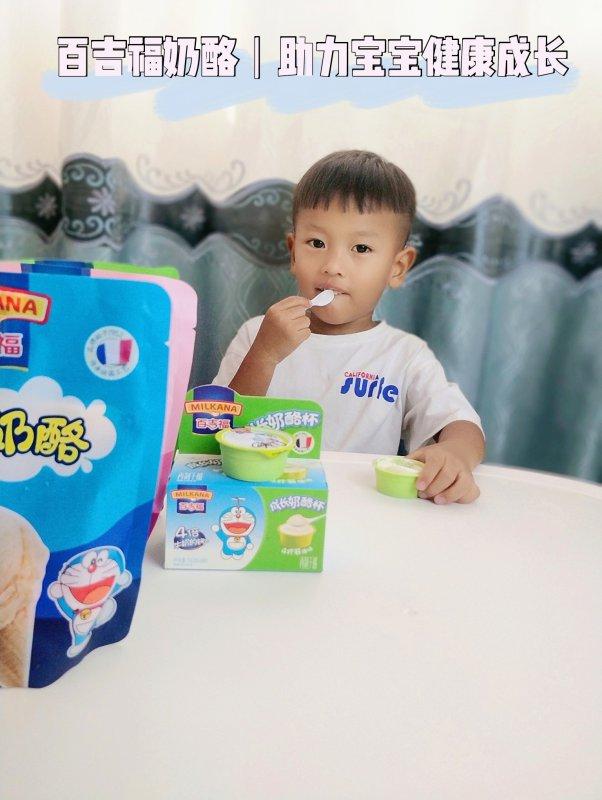 百吉福奶酪助力宝宝健康成长