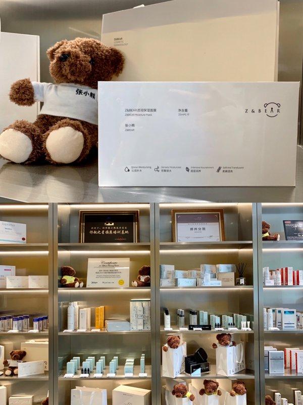 郑州探店东区新店 来自韩国的医疗美容院