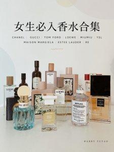 仙女必入合集被无数人拦下问的香水分享