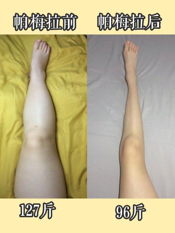 亲测瘦10cm丨帕梅拉7天瘦腿计划‼真厉害