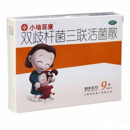 育儿知识~咳嗽发烧护理及宝宝家中常备药