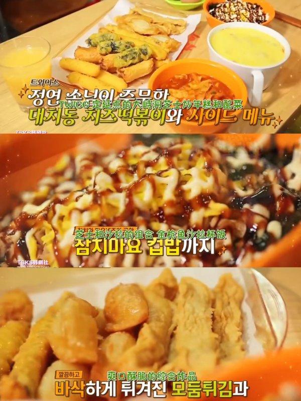 下饭综超懂美食韩国神仙下饭综艺,冷门