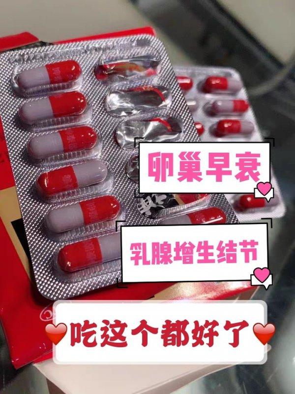 女性注意:防妇科乳腺增生结节3物,不可不知