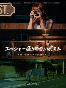 日本剧情片园子温反叛与纯真的电影乌托邦
