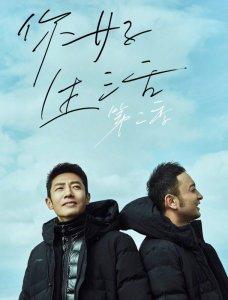 「慢综艺」央视天团接地气,没有弹幕也无敌