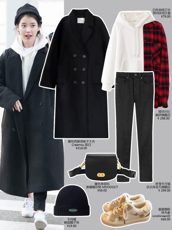 全能艺人iu李知恩冬季韩系穿搭低配平价版