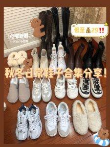 秋冬鞋子合集|超百搭舒服小宝藏分享